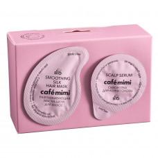 Комплексный уход за волосами   РАЗГЛАЖИВАНИЕ   для сухих и непослушных волос   20+ 5 ml Cafe mimi