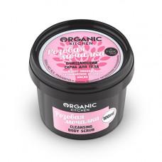 Скраб для тела очищающий  РОЗОВАЯ МОЧАЛКА  серия Organic Kitchen  100ml Organic Shop
