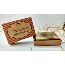 Натуральное мыло ручной работы  ДЕТСКОЕ РОМАШКА И КАЛЕНДУЛА  гипоаллергенно, на отваре целебных трав ромашки и календулы (подарочная упаковка) 100g СпивакЪ